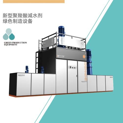 湖北减水剂生产设备 聚羧酸减水剂设备生产厂