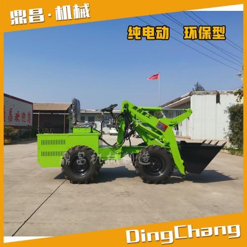 厂家直供新型绿色环保电动装载机 小型电动装载机