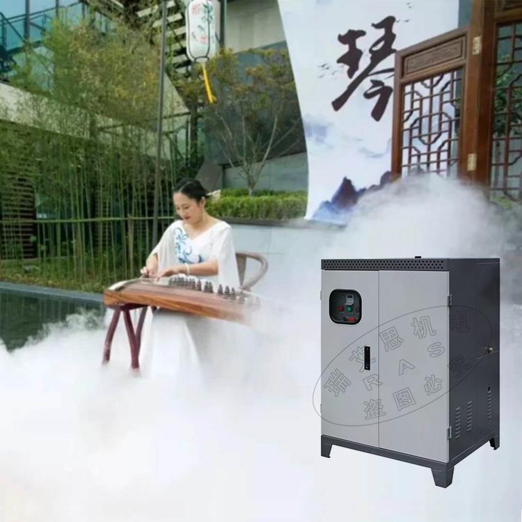 雾森系统 假山人造雾系统 人造雾设备价格 人工造雾机
