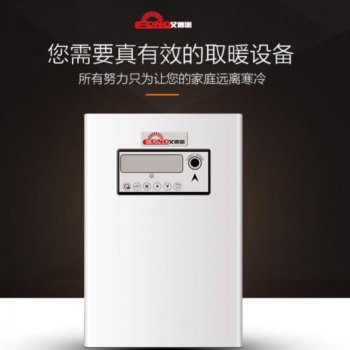 艾德诺暖日A系列PTC半导体水电隔离电采暖炉