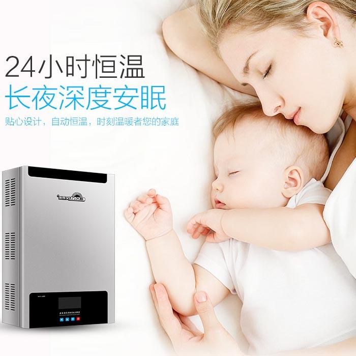 艾德诺暖阳B系列变频电磁水电隔离电采暖炉