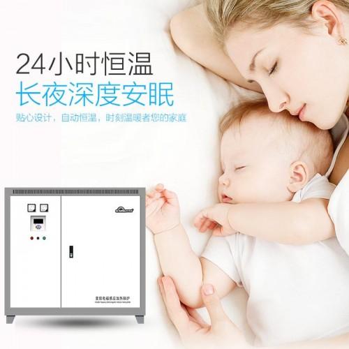 艾德诺暖阳C系列变频电磁水电隔离电采暖炉