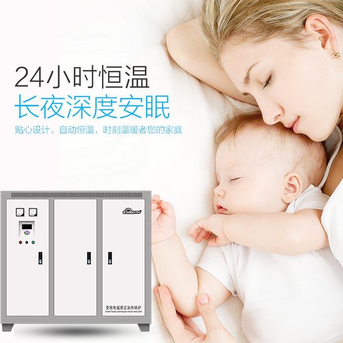 艾德诺暖阳D系列变频电磁水电隔离电采暖炉