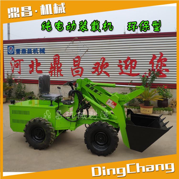 小型电动铲车 工程用电动装载机厂家直销多用途电动装载机