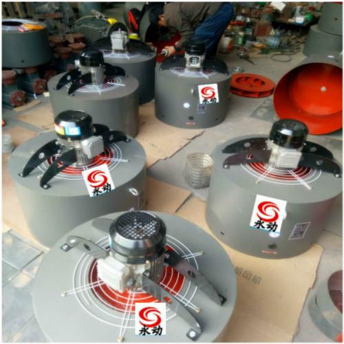 变频电机专用电机散热风机