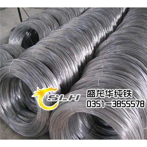 盛龙华常年供应优质纯铁,电磁纯铁,原料纯铁