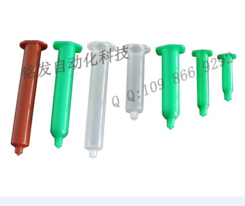 点胶针筒-防UV光、紫外线