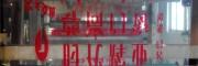 透明印字保护膜产品表面保护膜