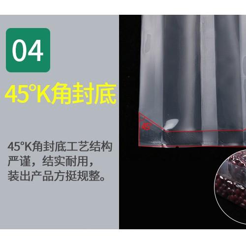 米砖真空袋厂家定制印刷食品包装塑料袋杂粮真空袋定制
