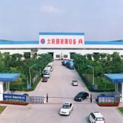 淄博太极工业搪瓷有限公司