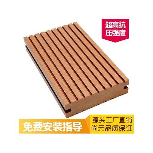 尚元塑木地板