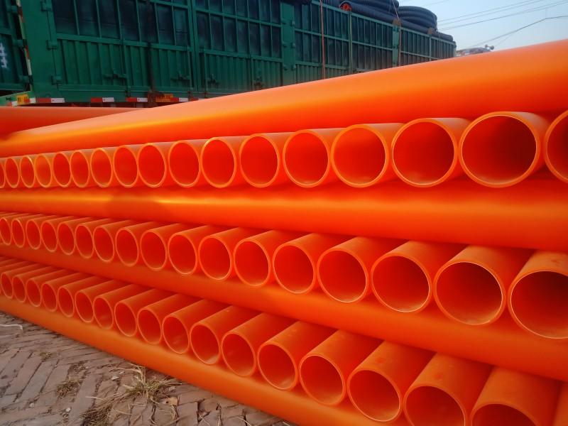 河北mpp电缆保护管200mpp电力保护管现货可定做橘红色
