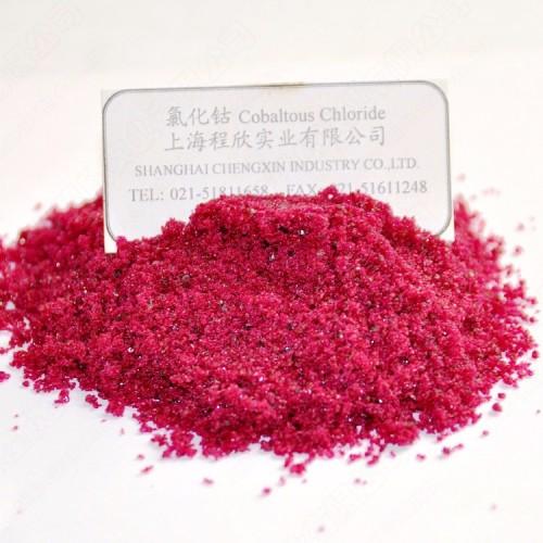 程欣 自产自销 上海生产氯化钴 六水氯化钴