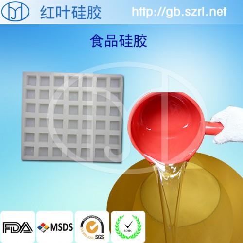 深圳红叶杰加成型模具硅胶厂家