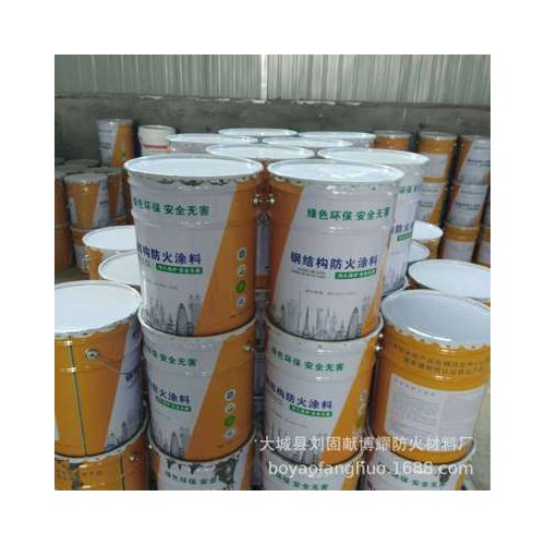 厂家直销颗粒水性室内室外薄型钢结构防火涂料