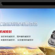 广西川工机械制造有限公司