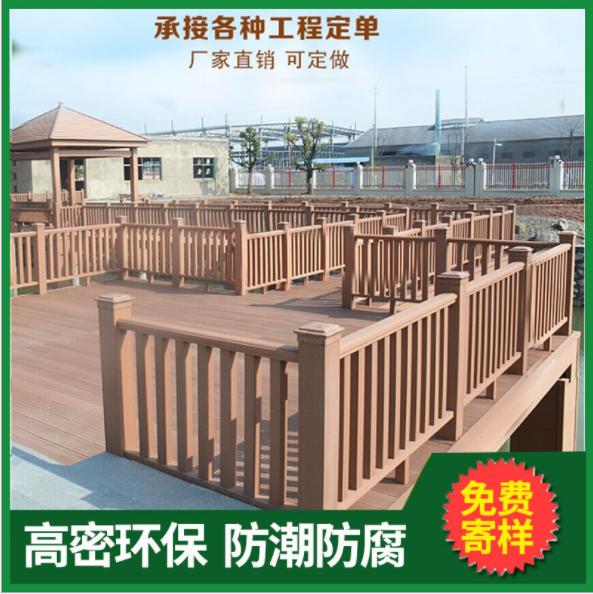 木塑扶手 塑木栏杆 河道护栏 塑木扶手 户外围栏 护栏厂家