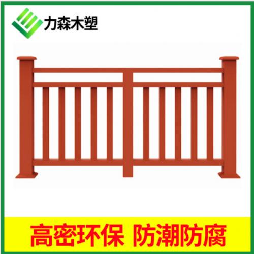 防腐木栅栏户外围栏塑木栏杆庭院防腐木围栏 塑木地板栏杆护栏