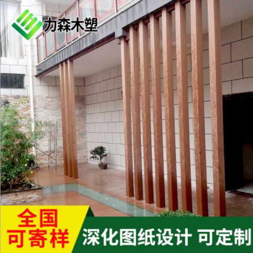 塑木方通 木塑扶手 木塑花箱 塑木围栏 安徽木塑 木塑厂