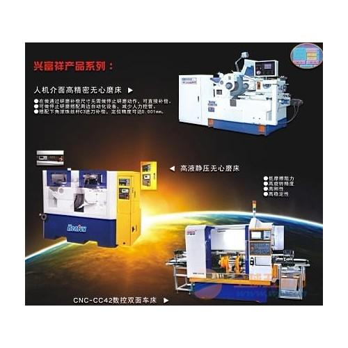 供应台湾无心磨床生产厂家