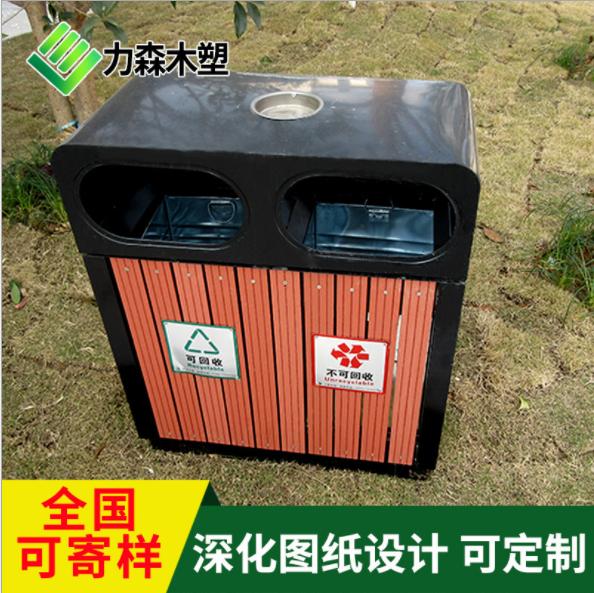 户外塑木大号公共环卫果皮箱公园小区分类防腐木垃圾桶塑木垃圾筒