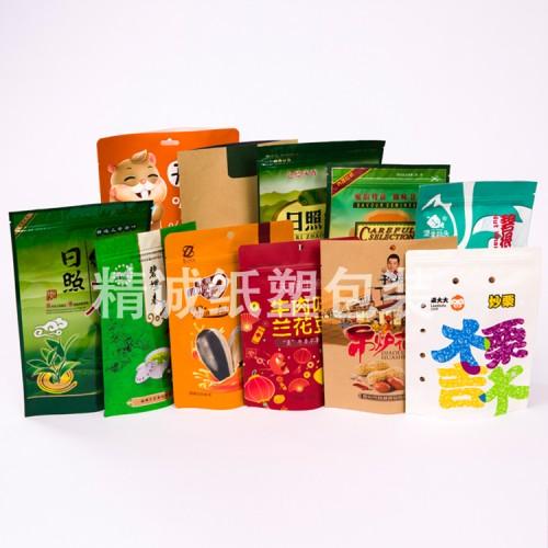 食品包装袋定做生产厂家干果包装袋定做各种复合包装袋