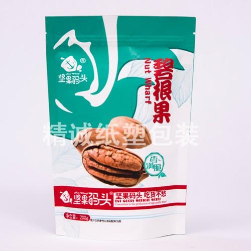 河北食品包装袋定做塑料自封包装袋烘焙点心密封包装袋