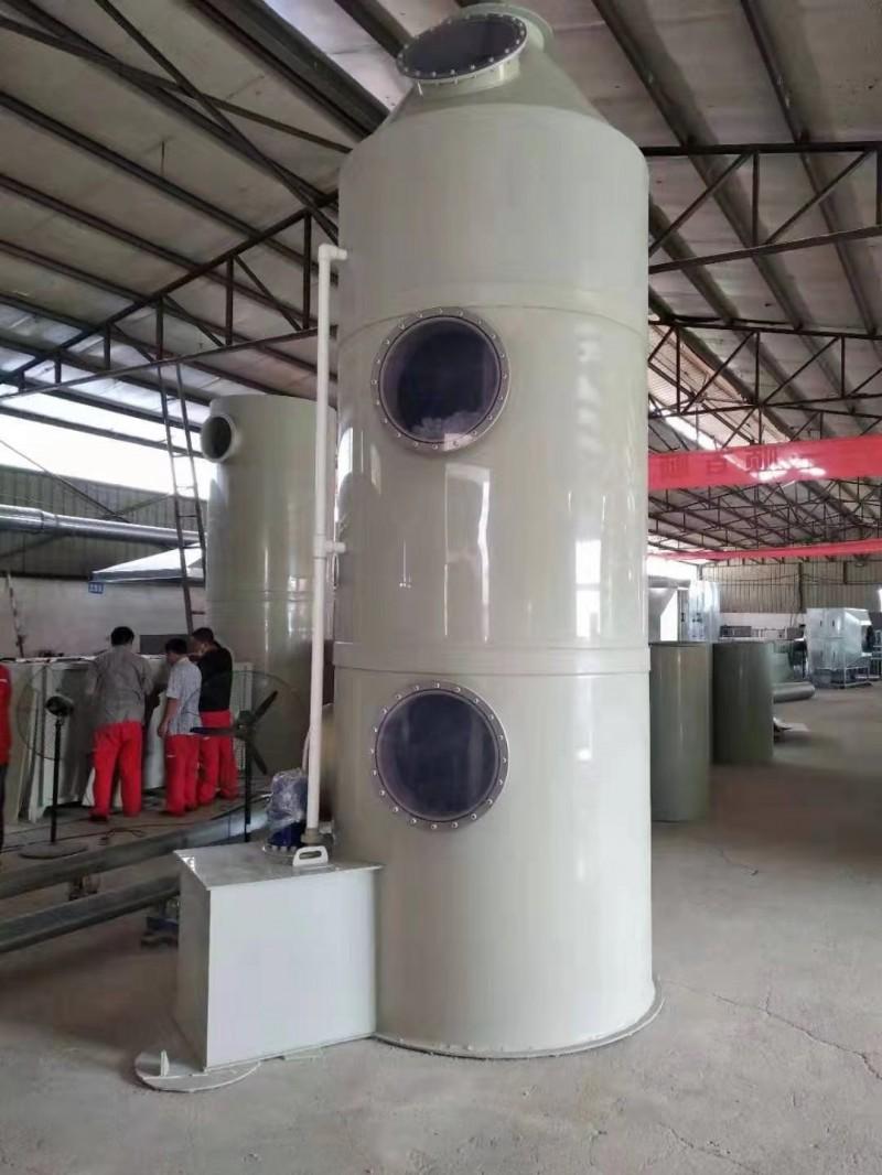 酸洗废气喷淋塔