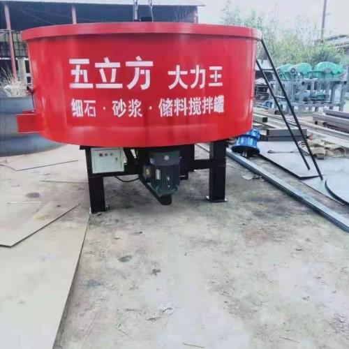 超鹏五立方储存罐混凝土砂浆搅拌罐立式平口搅拌罐适用工地