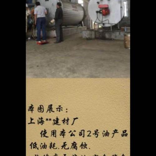 低聚物  燃料油 锅炉油  烧火油
