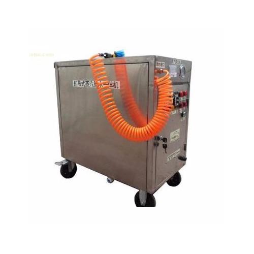 储热式蒸汽机 空气能热泵烘干机
