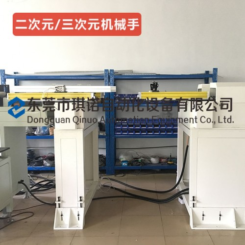 惠州五金冲压件二次元机械手 三次元机械手直销