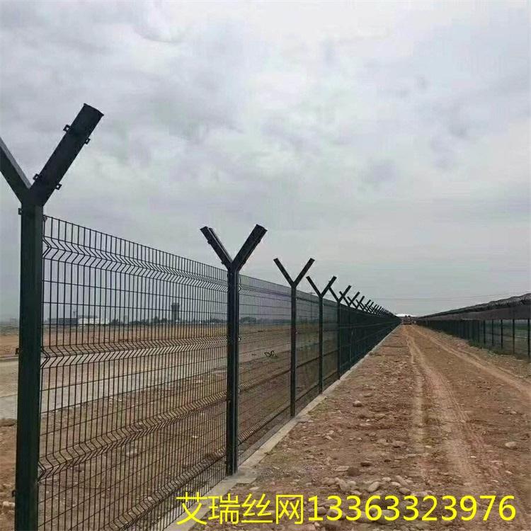 艾瑞机场飞行区护栏网、机场安全区护栏网、机场防爬护栏网