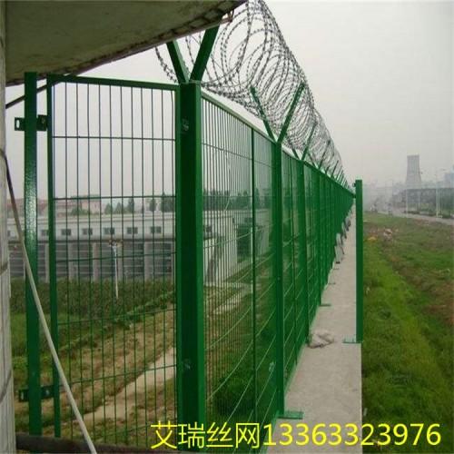 艾瑞定制飞机场防护网、飞机场围栏网、飞机场护栏网