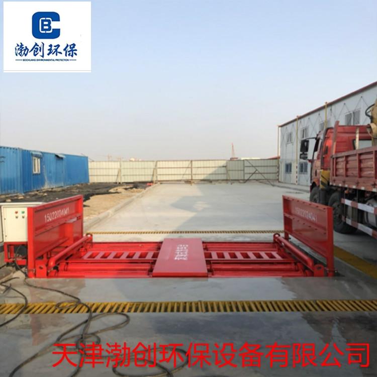 工地洗轮机 现货供应无基础洗轮机 厂家直销建筑工地洗轮机