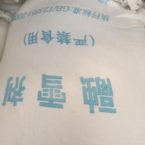 钠钙混合型高效环保融雪剂批发 道路机场除冰化雪用优质融雪盐