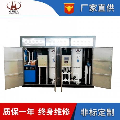 高原车载制氧机设备厂家定制 苏州恒大PSA变压吸附氧气发生器
