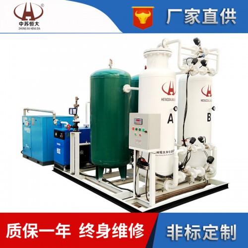 PSA工业高纯度制氮机  食品蔬菜鲜制氮机