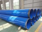 天津涂塑复合钢管费用「友通管道」厂家直供