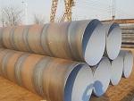 湖南TPEP防腐钢管多少钱「友通管道」价格合理