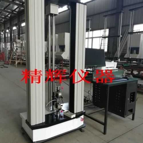橡胶拉力机/塑料拉力机