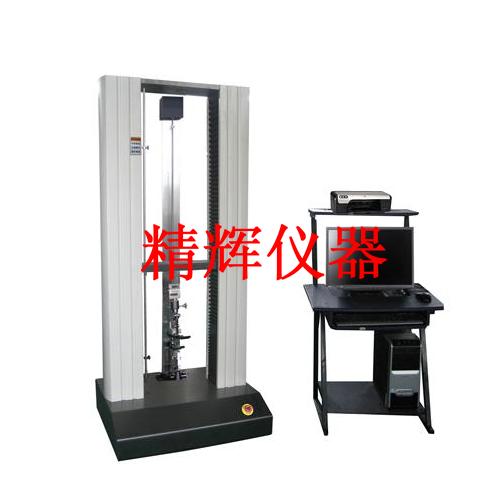 拉力测试仪/材料拉力机