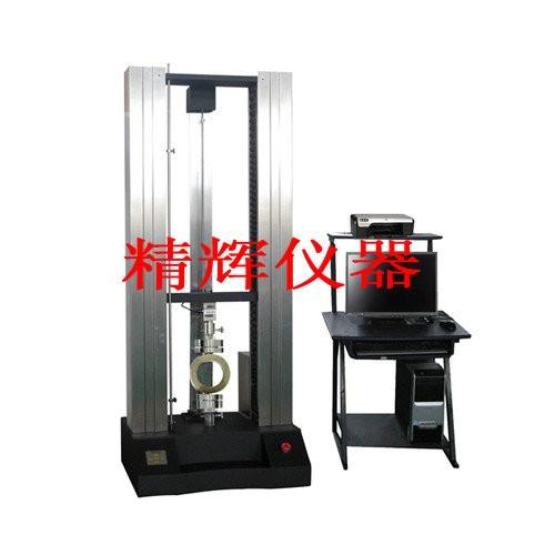 金属电子拉力机/非金属电子拉力机