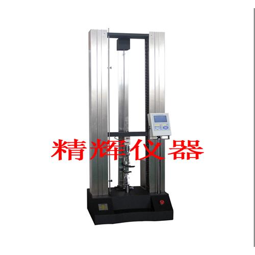 橡胶拉力试验机/塑料拉力试验机