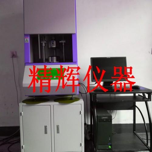 硫化仪/橡胶硫化仪/无转子硫化仪