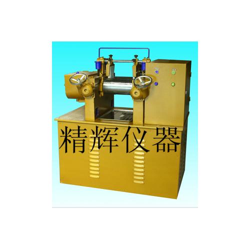 6寸开炼机/双辊炼胶机/开放式炼胶机