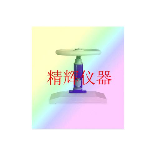 橡胶冲片机/冲片机生产厂家