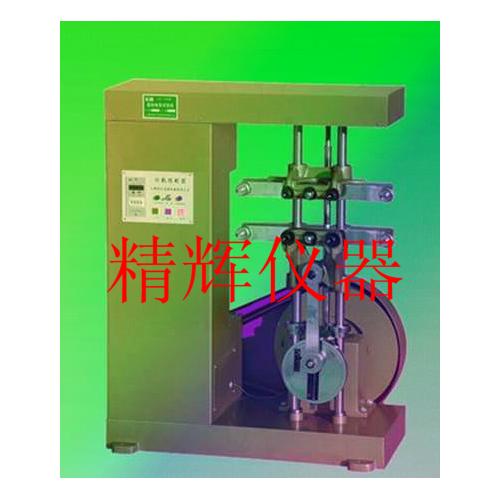 橡胶疲劳龟裂试验机/疲劳试验机