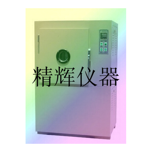 橡胶老化试验箱/橡胶试验箱