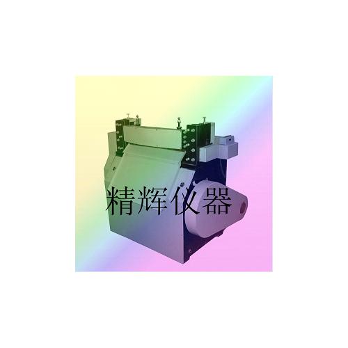 橡胶剪切机/橡胶切条机